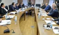 النشرة: لجنة الادارة اقرت مشروع القانون المتعلق بتحويل سلاسل رواتب القضاة