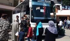 النشرة: وصول حافلة الى النبطية لنقل دفعة من النازحين السوريين