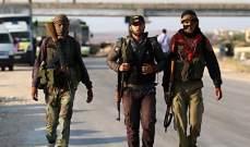 ماذا قدّمت القمة الرباعية  حول سورية وما دلالاتها؟