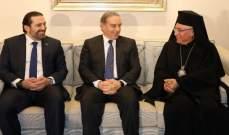 فرعون أولم على شرف الحريري: نتمنى تشكيل الحكومة في أسرع وقت ممكن