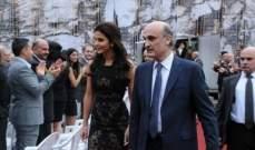 سمير جعجع عاد برفقة زوجته إلى بيروت
