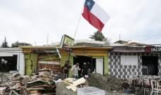 زلزال بقوة 6.3 درجات وقع في الجزء الشمالي من تشيلي