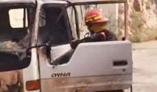 حريق داخل بيك آب على طريق عام أدما كسروان