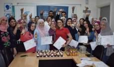 مجلس كنائس الشرق الأوسط يختتم دورة الرعاية المنزلية للمسنين في مدينة طرابلس