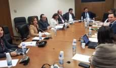 النشرة: لجنة تكنولوجيا المعلومات حثت الوزارات على اتخاذ الإجراءات اللازمة لتطبيق قانون المعاملات الإلكترونية