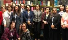 """""""اسكوا"""" نظمت ورشة عمل حول تنفيذ إعلان ومناهج عمل بيجين لحقوق المرأة"""