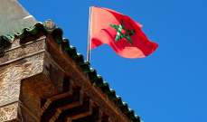الشرطة المغربية تنفي حصول سرقات للسياح في مراكش
