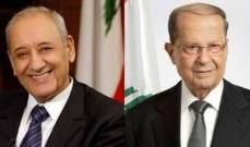 الثنائي الشيعي يحسم الجدل: برّي سيبقى رئيساً ولا تنازل عن المالية طيلة حكومات عهد عون