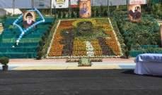 عرض اكبر ايقونة للسيدة العذراء منسوجة من الزهر الطبيعي في ميفوق