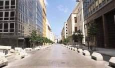 قوى الأمن:إخلاء شارع المصارف وإقفاله طيلة فترة انعقاد جلسة اللجان المشتركة غدا