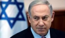 نتانياهو دافع عن قراره وقف إطلاق النار مع غزة بعد الإنتقادات الإسرائيلية