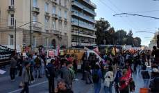 مئات الأشخاص تظاهروا في أثينا ضد تنامي المشاعر المعادية للمسلمين