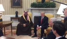 هل يكون الودّ الأميركي-السعودي بلا أفقِ في دول المنطقة؟