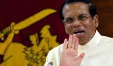 رئيس سريلانكا: تغيير قادة الأجهزة الأمنية خلال 24 ساعة