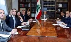 الرئيس عون ترأس اجتماعا تحضيريا لمشاركة لبنان بالجمعية العمومية للأمم المتحدة