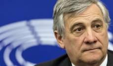 رئيس البرلمان الاوروبي: تراجع كبير للمهاجرين الى اوروبا عبر النيجر وليبيا