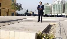 الحريري زار بعد تكليفه تشكيل الحكومة ضريح والده رفيق الحريري