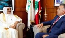 إبراهيم استقبل سفير قطر ونديم الجميل وستيفاني خوري