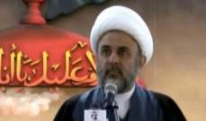 قاووق: حزب الله سيحمي الطبقة الفقيرة من إجراءات الموازنة التقشفية