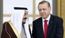 الملك سلمان بحث مع أردوغان آخر التطورات بالمنطقة بعد قرار ترامب