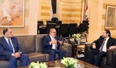 الحريري التقى عربيد وعرض معه شؤون المجلس الاقتصادي الاجتماعي