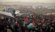"""مقتل 3 فلسطينيين وإصابة 316 آخرين برصاص القوات الإسرائيلية خلال """"مليونية العودة"""""""
