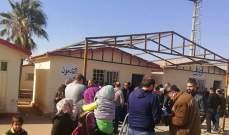 مركز استقبال وتوزيع اللاجئين: 1126 نازحا عادوا إلى سوريا خلال الـ24 ساعة الماضية