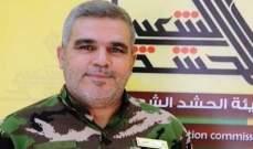 قيادي في الحشد الشعبي: لن نتسامح مع أي إساءة تركية للحدود العراقية