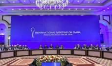 نائب وزير خارجية كازاخستان: محادثات أستانا حول سوريا في 25 و26 نيسان