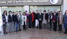 نقابة الممرضات والممرضين في لبنان تستضيف المنتدى الدولي للقوى العاملة بالتمريض