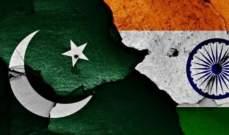 ديلي تلغراف: مخاوف من التصعيد بين الهند وباكستان