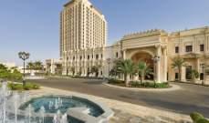 """فندق """"ريتز كارلتون"""" في الرياض يفتح أبوابه أمام النزلاء"""