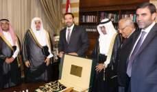 العيسى: بحثنا مع الحريري في احتضان بيروت قمة عالمية مسيحية إسلامية