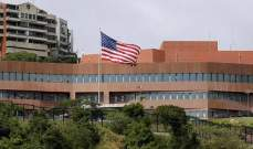 سفارة أميركا بكاراكاس: على الأميركيين بفنزويلا التفكير بمغادرة البلاد