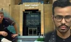 لبناني جديد على لائحة الإعدام بالسعودية: ما الفرق بين الأمير والفقير؟