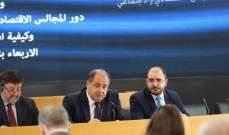 عربيد دعا الحكومة لعقد جلسات حوار اقتصادي اجتماعي على المستوى الوطني