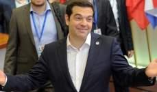رئيس المجلس الأوروبي أعلن تمديد العقوبات الاقتصادية على روسيا