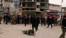 """الأناضول: مقتل مدني في تفجيرات لـ """"قسد"""" شمالي سوريا"""