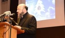 الرياشي:لبنان لا تقيمه إلا الدولة وهو الضمانة للجميع وهو فكرة وقيمة ذاتية