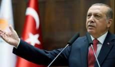 أردوغان: خطوات تركيا في سوريا والعراق أثارت انزعاج من لديهم حسابات قذرة