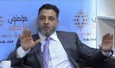 الأمن الأردني: نحقق في اختفاء أمين عام منظمة