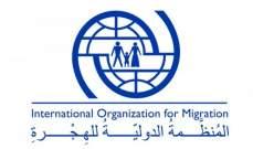 خمسة قتلى و130 مفقودا جراء غرق زورقي مهاجرين قبالة جيبوتي