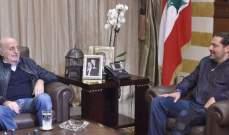 """""""طلاق"""" الحريري وجعجع وجنبلاط يتكرّس انتخابياً... وسياسياً؟!"""