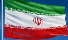 الحكم في إيران على عسكري أميركي سابق بالسجن عشر سنوات
