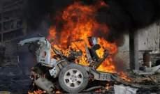 مقتل سبعة أشخاص في اعتداء انتحاري مزدوج في الصومال