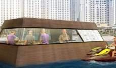 أول مطبخ عائم في دبي
