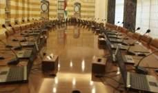 """أوساط """"الراي"""": الأزمة الحكومية تعبير عن عملية ارتداد ممنهج على التسوية"""