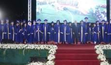 """رسالة من الرئيس عون الى طلاب """"الإنجيلية"""" في صيدا في حفل تخرجهم 137 لسنة 2018"""