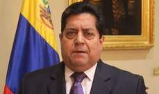 الاستخبارات الفنزويلية اعتقلت النائب الأول لِخوان غوايدو