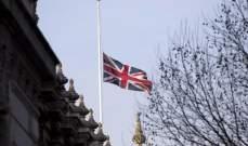 الحكومة البريطانية تنكس الأعلام حدادا على ضحايا هجوم نيوزيلندا